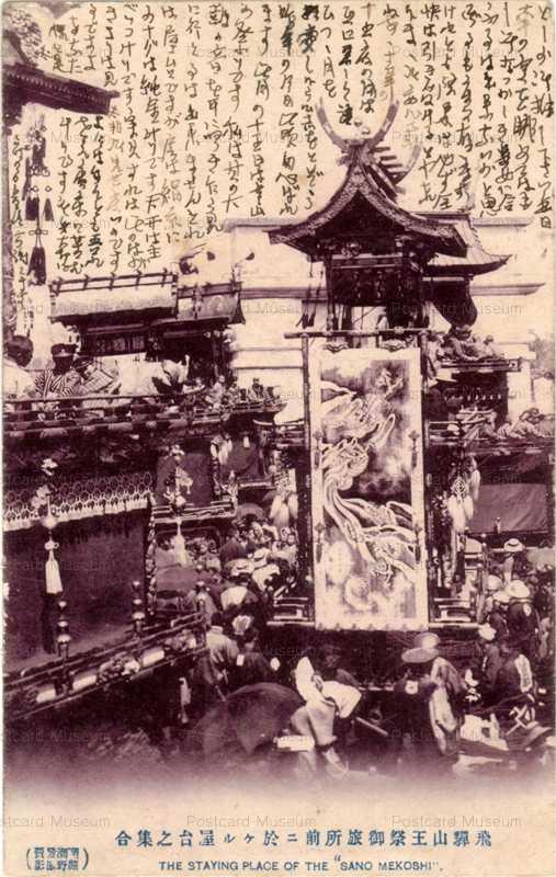 fm140-飛騨山王祭御旅所前 屋台の集合