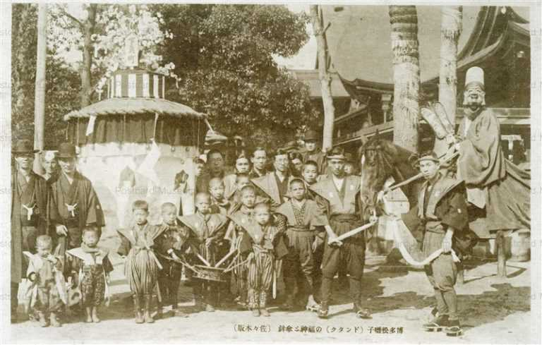 fm275-博多松囃子ドンタク 福神と傘鉾