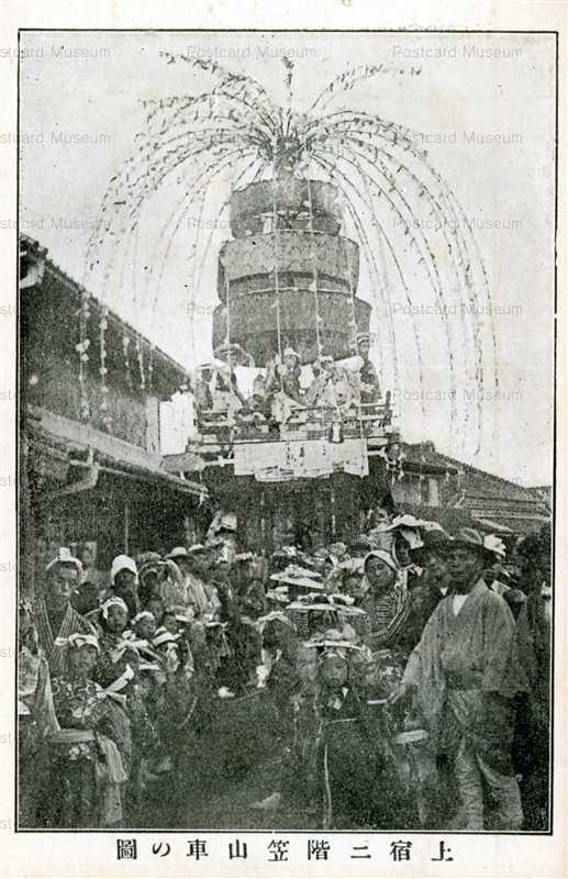 fm288-上宿三階笠山車の圖