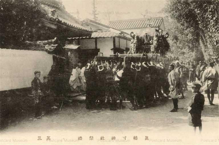 fmd320-眞幡寸神社祭礼 其三 伏見