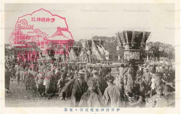 fmd340-伊弉諾神社壇尻寄セ実況 御昇格五十年祭記念