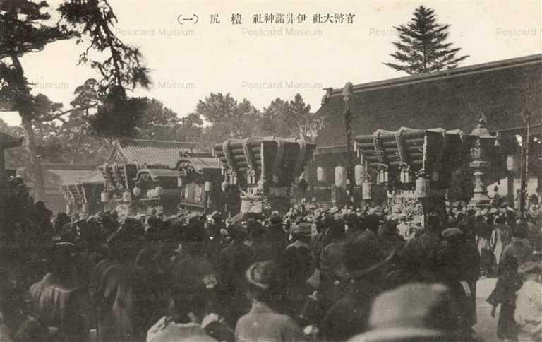 fmd350-官幣大社 伊弉諾神社 檀尻一 淡路市