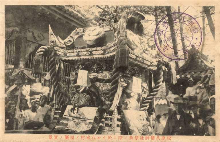fmd360-松原八幡神社祭典 八家村の屋台 灘のけんか祭り 白浜町姫路