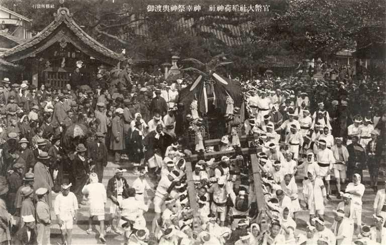 fmd480-神幸祭神輿渡御 官幣大社稲荷神社