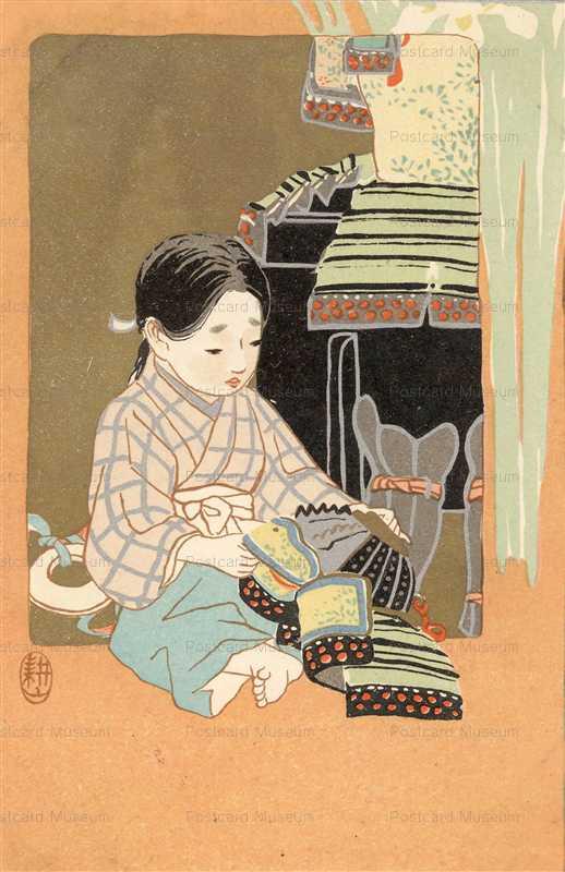 fp020-福永耕山 節句