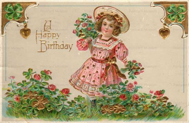 hb001-Happy Birthday Girl Flower