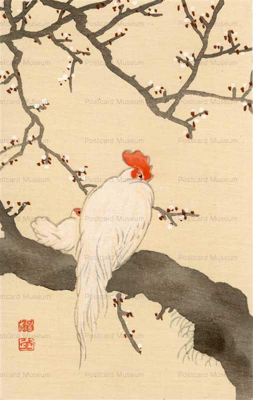hb08本多穆堂 枝の鶏