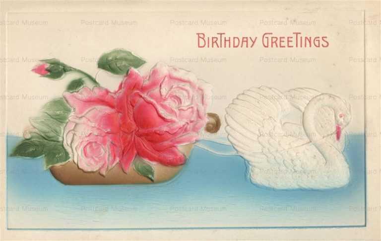 hb110-Birthday Greetings