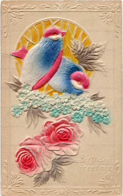 hb119-Birthday Birds