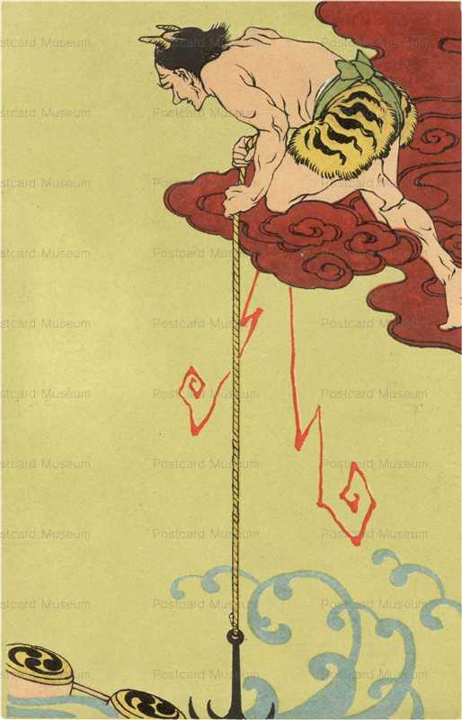 hc230-雷神 海へ落した太鼓を鈎で拾う雷神