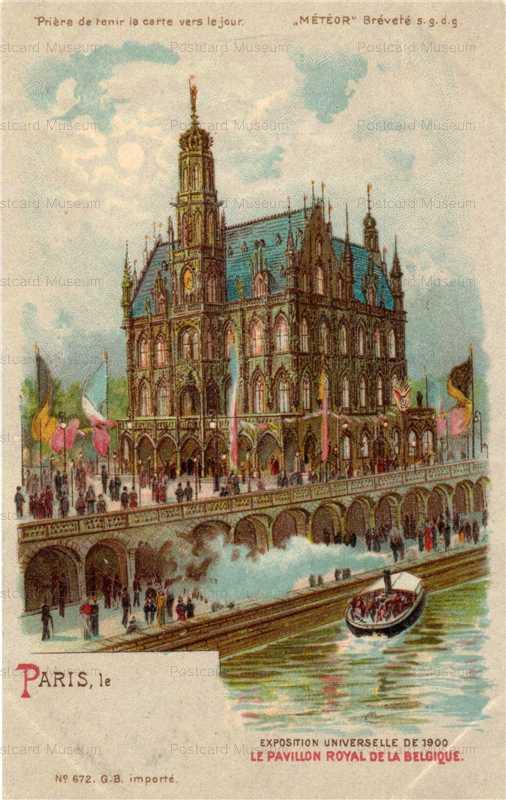 htl002-Paris exposition 1900 silhouette