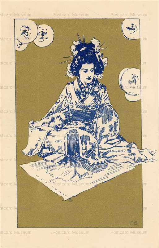 jp002-Glamour Japanese Ladies 2