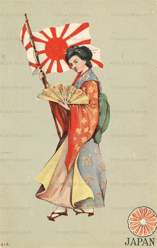 jp010-Japonisme Flag