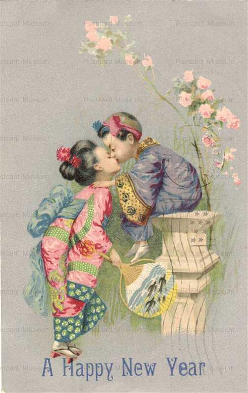 jp060-New Year Japanese Children Kiss