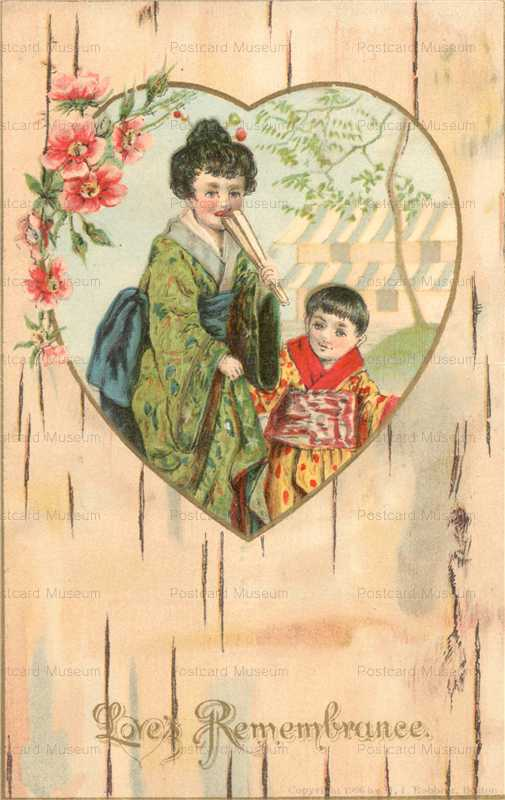 jp070-Oriental Lady and Child in Heart