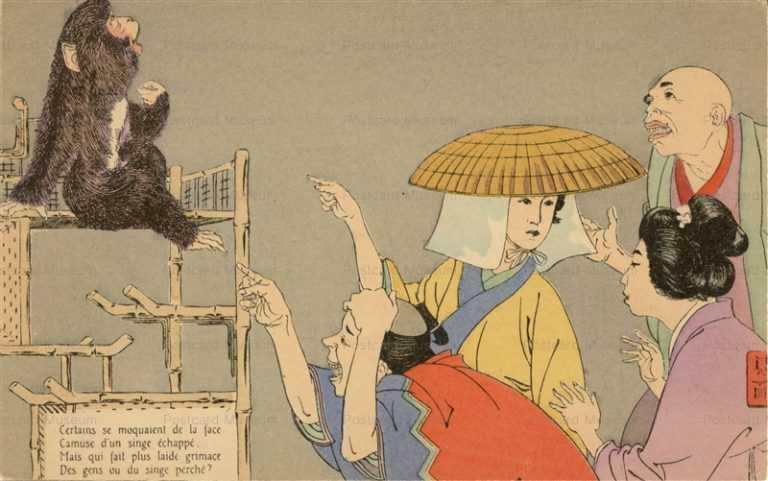 jp080-Japan Monkey Arts Comic Cartoon Style Singe Geisha Boats Back