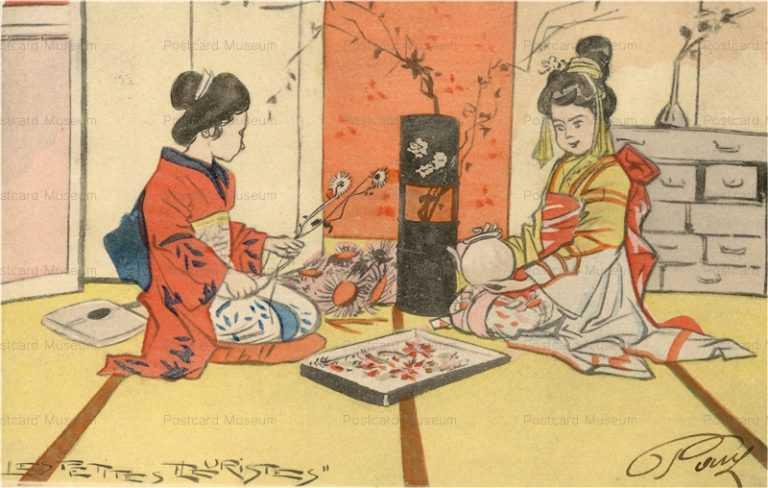 jp130-Geisha Girls