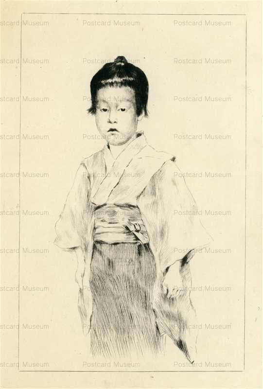 jp712-Bigot Japanese Child