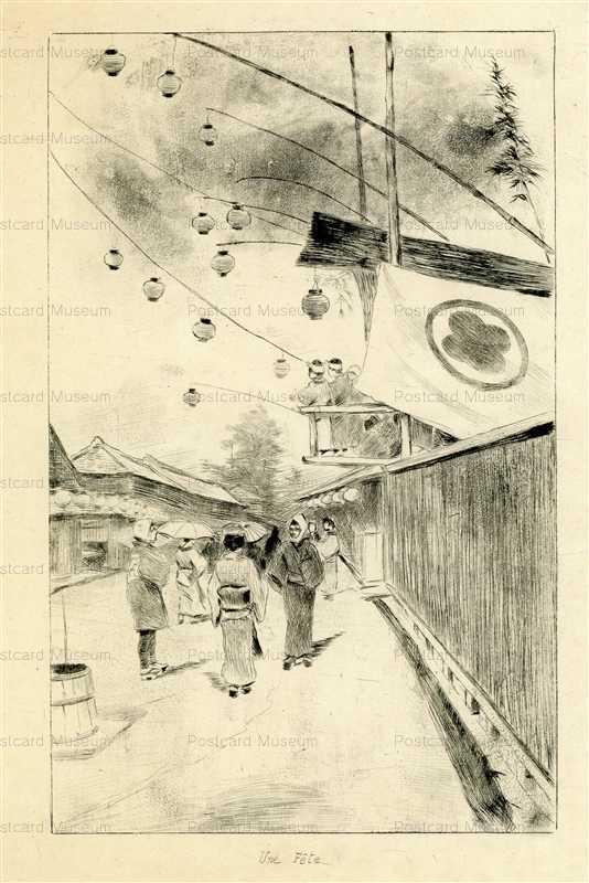 jp714-Bigot Japanese Street