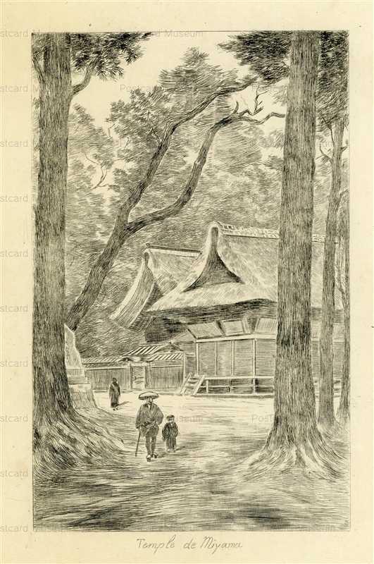 jp724-Bigot Japanese Temple