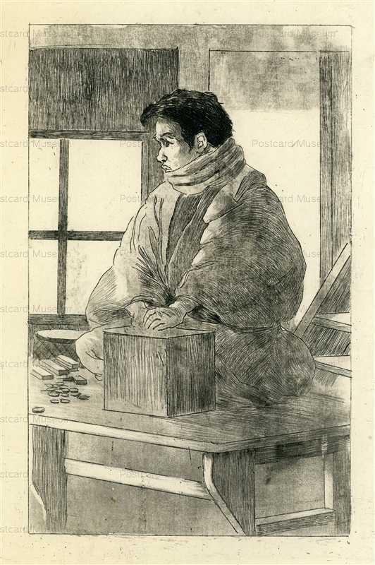 jp725-Bigot Japanese Sitting Man