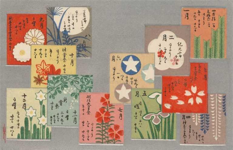 kfg019-花暦 各月の花