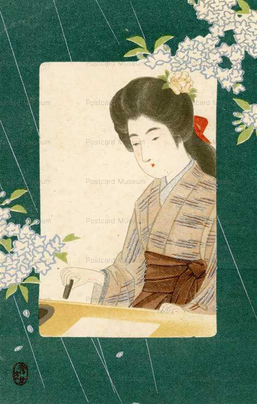 mh015-水野秀方 墨を持つ女性