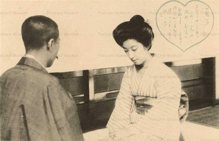 mi005-小説 夏子十三