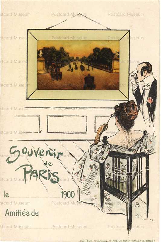 mx004-Lady Watch Film of Picture Souvenir de Paris 1900