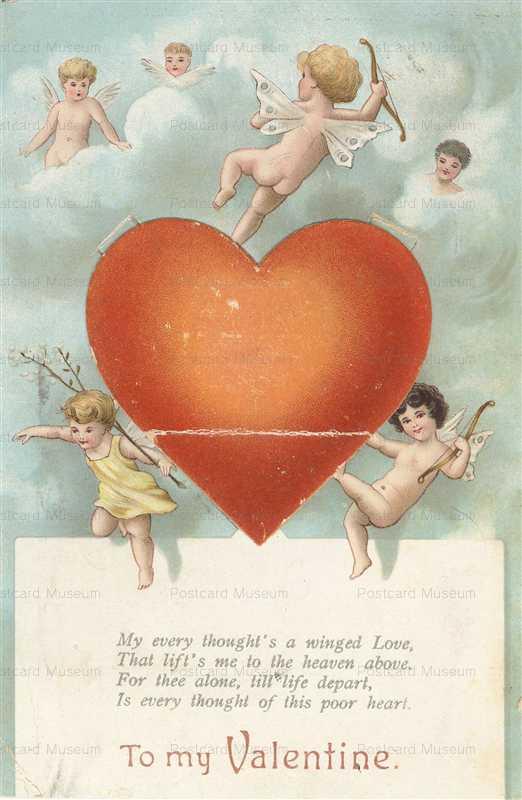 mx060-Valentine Man Lady in Flip-Open Heart