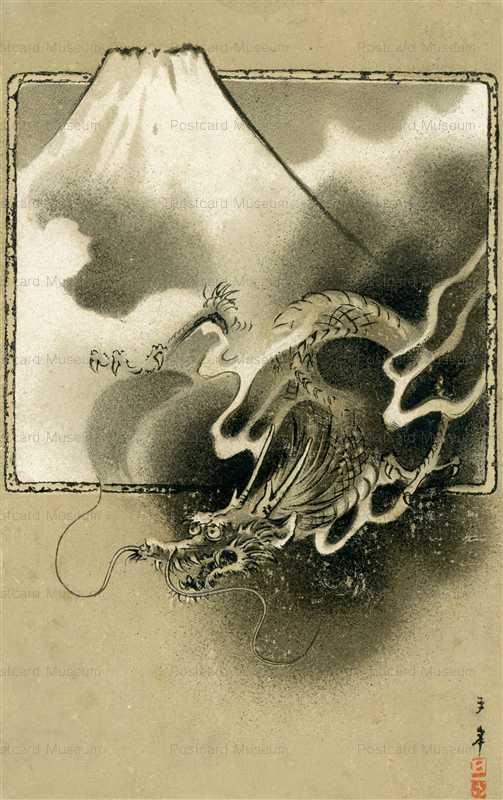 nd115-雲龍図