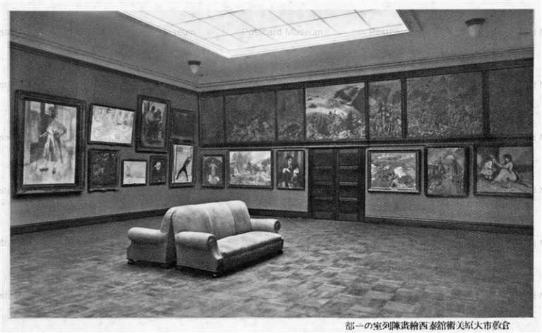 ok1045-Ohara Museum kurasiki 倉敷市大原美術館泰西繪書陳列室の一部