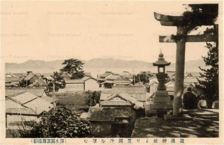 ok1150-Dotu Shrine Off Kasaoka 道通神社 笠岡沖
