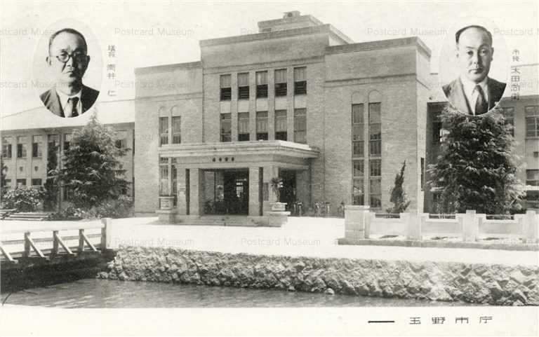 ok1155-Tamano City Office 玉野市庁