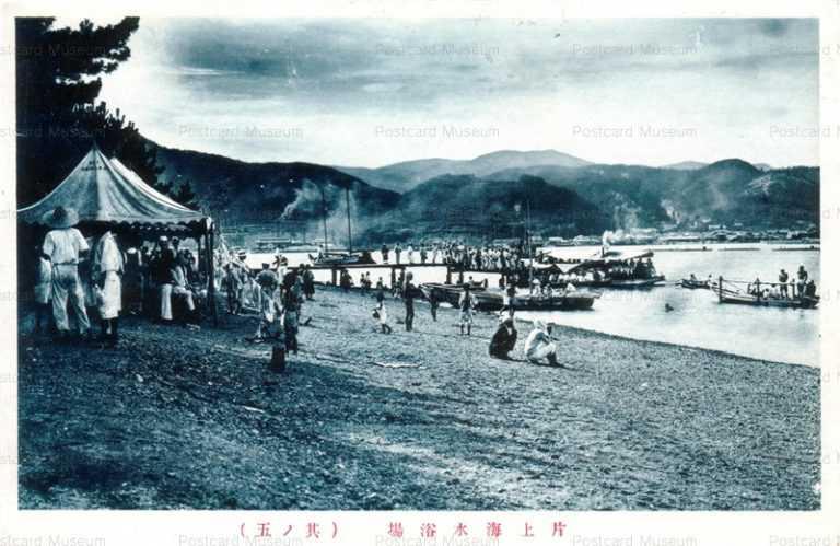 ok1210-Katakami Sea Bathing Place 片上海水浴場 其ノ五