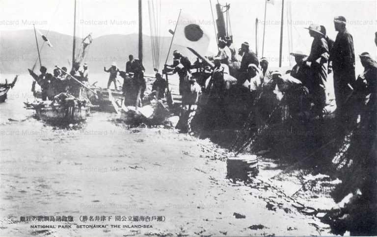ok1264-Shimotsui National Park Setonaikai Bream Net 監鮑諸島鯛網の壮観