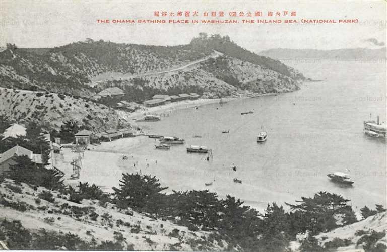 ok1268-Washuzan Ohama Bathing National Park 鷲羽山 大浜海水浴場 国立公園