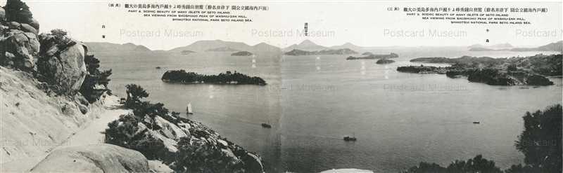 ok1280-Wasyuzan View Shimotui 鷲羽山鐘秀峰より瀬戸内海多島美 下津井名勝 其三 其四