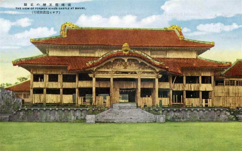 oky070-Castle Shuri 琉球舊王城の正殿