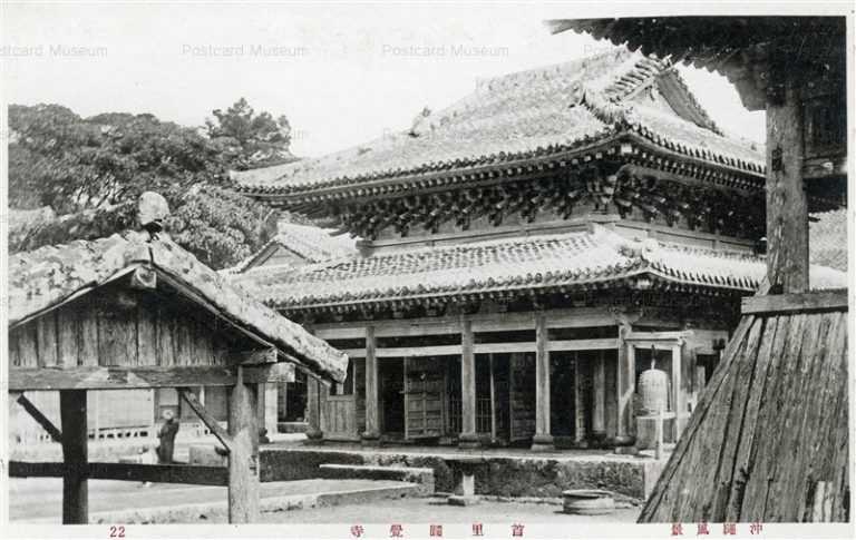 oky130-Shurienkakuji 首里圓覚寺 沖縄風景