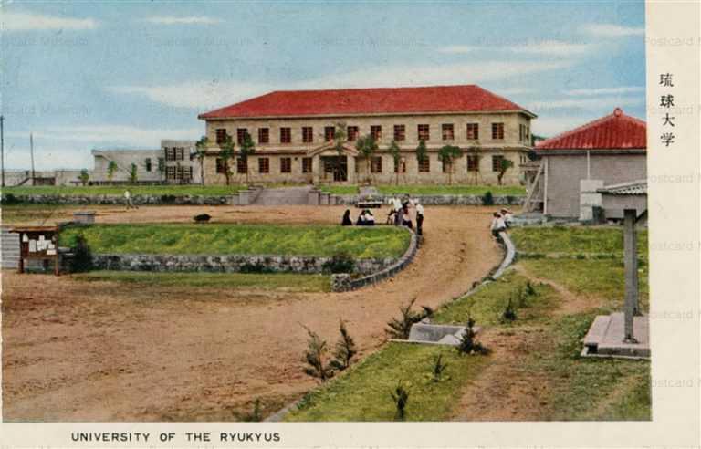 oky170-University of the Ryukyus 琉球大学