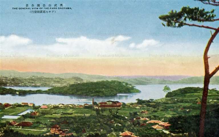 oky186-Onoyama 奥武山公園全景 沖縄
