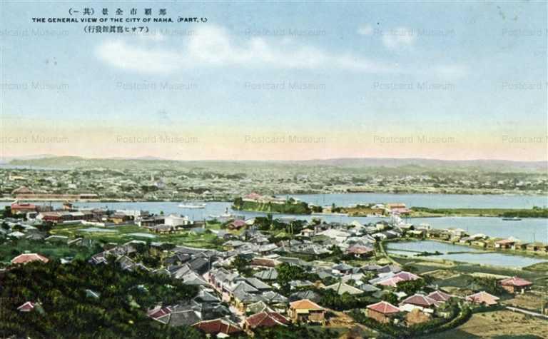 oky188-City of Nawa 那覇市 全景 沖縄