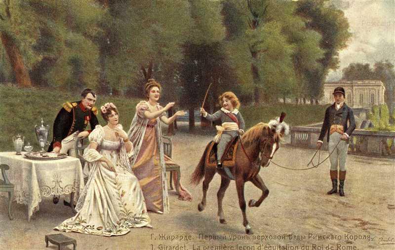 qb105-Horse Riding Girl