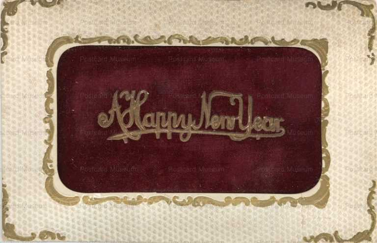 rm003-Pin Cushion Happy New Year