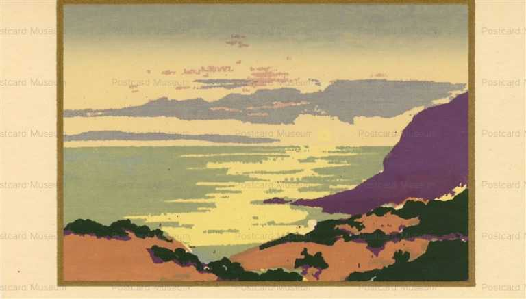 rm008-Handmade Serigraph Postcard El Paseo De La Guerra