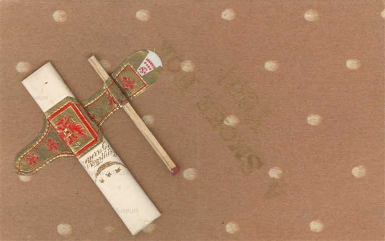 rm050-Smoke for You Egyptian Cigarette And Match Attached to PC