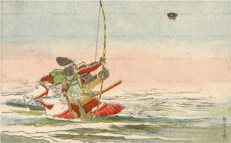 sub001-那須与一 平家の舟の扇の的を