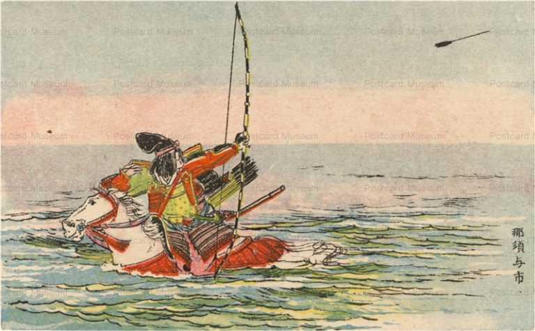 sub014-那須与一 平家の舟の扇の的