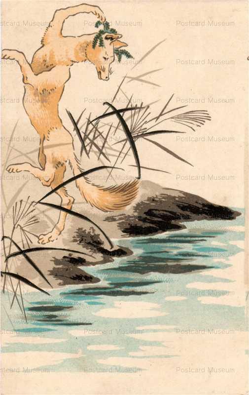 suy003-狐が 美人に